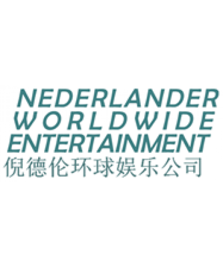 Nederlander Worldwide Entertainment