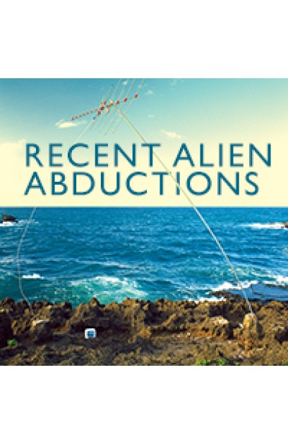 Recent Alien Abductions